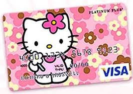 hello kitty visa debit card