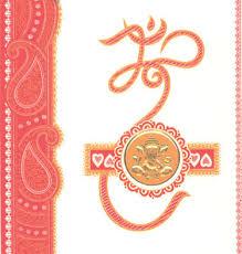 hindu invitation
