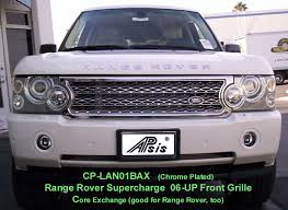 land rover front grill
