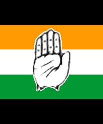 committee congress