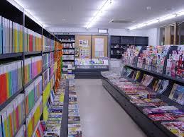 india stores