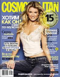 american fashion magazines