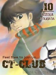 captain tsubasa the movie