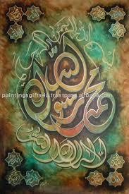 allah paintings