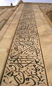 islamic architecture pictures