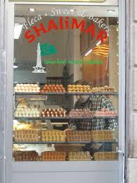 baker shops