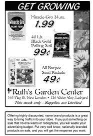 advertisements sample