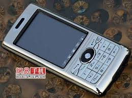 latest chinese mobile phones