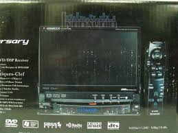 kenwood touch screens