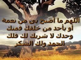 الآية التي أبكت الرسول صلى الله عليه وسلم