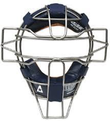 nike catchers masks