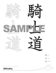 japanese words tattoos