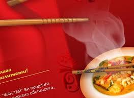 chinese restaurant designs