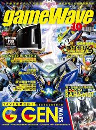 ps3 game magazine