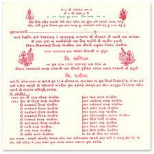 indian hindu wedding cards