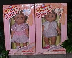 dolls box