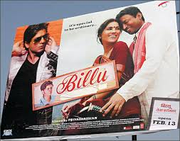 shahrukh khan 2009 movies