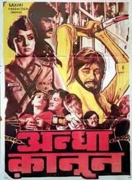 bollywood movie poster