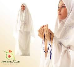 المراة المسلمة