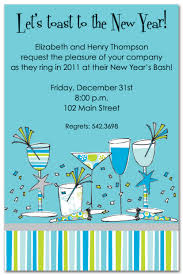 new year eve party invitation