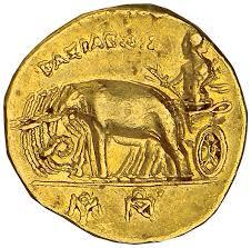 coins greece