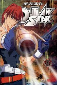 outlaw star pictures