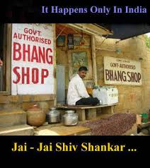 funny pictures from india