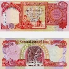 25000 dinar