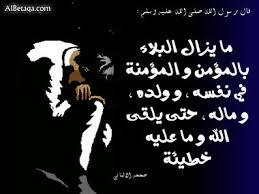 اروع الصور الاسلامية @ من عمرالسمهودى 316image