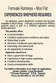 a job advertisement