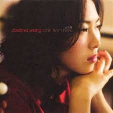 Joanna Wang - Start From Here