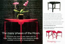 modern chinese furniture