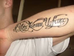 tatuaze patriotyczne