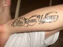 tatuaze na reke