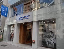burberry blue