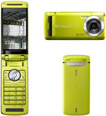 exilim phone