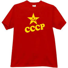 red star shirt
