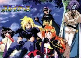 slayers anime