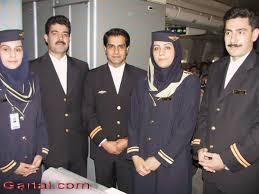 iran air tours