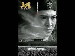 hero wallpaper