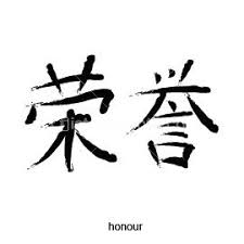 free chinese symbols
