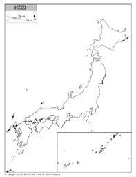 japan border