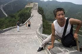 great wall of china travel