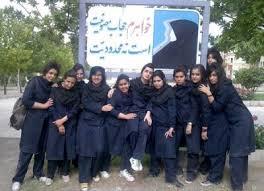 dokhtare irany