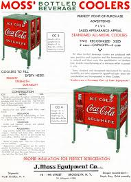 vintage coke coolers