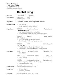 english cv sample