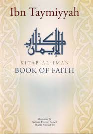 iman books