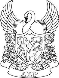 greek symbol of strength
