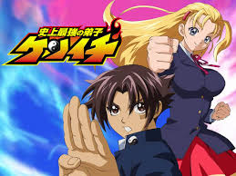 kenichi anime