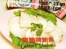 calmex abalone